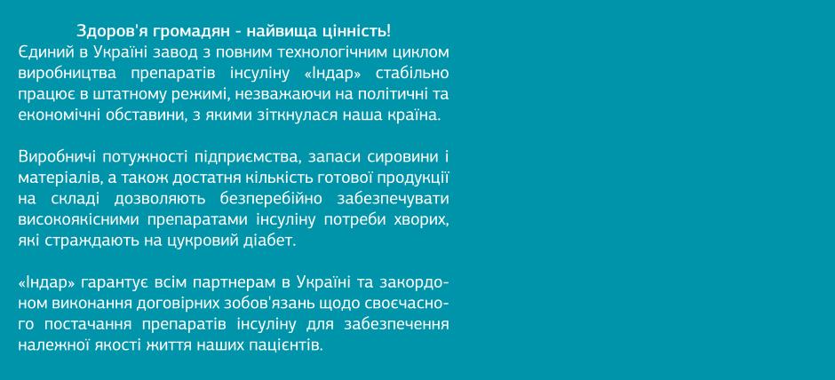 Симулятор Тепловоза Торрент